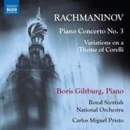 Concerto per pianoforte n.3 op.30, varia