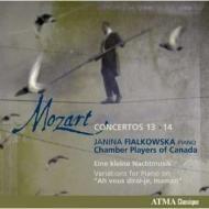 Concertos 13 & 14/eine kleine nachtmusik/variation
