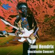 Stockholm concert 1969