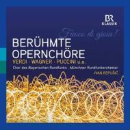 Fuoco di gioia! - famous opera choruses