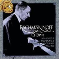 Chopin: le piu'famose pagine per piano