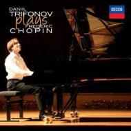 Trifonov plays chopin