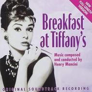 Colazione da tiffany - breakfast at tiffany's