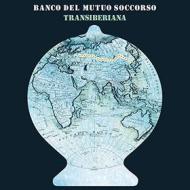 Transiberiana (cd mediabook limited edt.)
