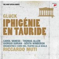 Gluck: iphigenie en tauride (sony opera house)