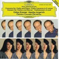 Konzert fur violine und klavier (concerto per violino pianoforte)