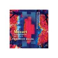 Mozart: piano concertos nos. 2