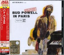Japan 24bit: bud powell in paris