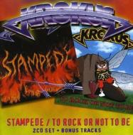 Stampede/to rock or not