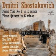 Quintetto per pianoforte e archi op.57,