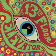 The psychedelic sounds of