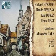Faust symphony s 108, fantasia sulle rovine di atene di beethoven s 122