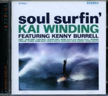 Soul surfin' + mondo cane