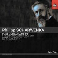 Opere per pianoforte (integrale) vol.1