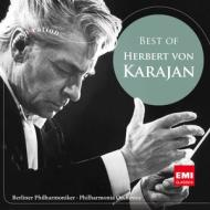 Inspiration series: best of karajan
