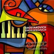 Jazz suite n.2, concerto per pianoforte