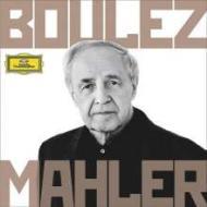Box-mahler-boulez: complete dg