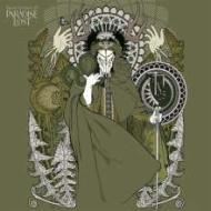 Tragic illusion 25 (the rarities)(lp+cd) (Vinile)