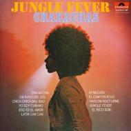 Jungle fever (vinyl coloured hq) (Vinile)