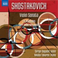 Sonata per violino op.134, 24 preludi op