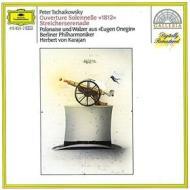Ouverture 1812 - serenata per archi - polonaise