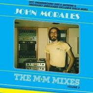 The m&m mixes vol.2