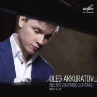 Sonata per pianoforte n.8 op.13, n.14 op