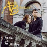 2 pezzi per 2 pianoforti op.58 - russian last romantics