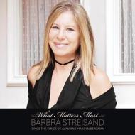 What matters most barbra streisand sings