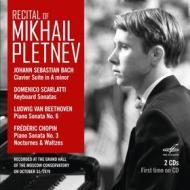 Recital of mikhail pletnev - mosca, 31