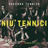 Governo tennico