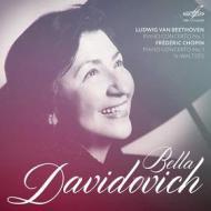 Concerto per pianoforte n.1 op.15 - bella davidovich