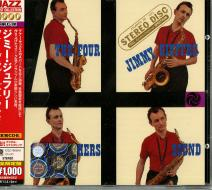 Japan 24bit: the four brothers sound