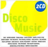 I grandi successi: disco music