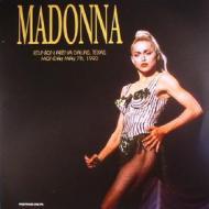 Live at reunion arena dallas texas 1990 (Vinile)