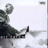 20th century piano genius