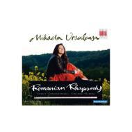 Romanian rhapsody - two romanian dances