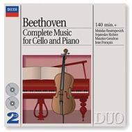 Works for cello and piano (opera completa per pianoforte e violoncello)