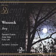Wozzeck op 7 (1925)
