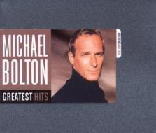 Greatest hits - steel box collection