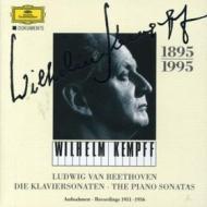 Die klaviersonaten (sonate per pianoforte complete 1951-1956)