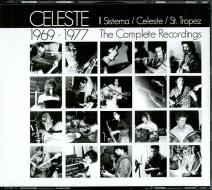 1969 - 1977 the complete recordings