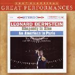 Gershwin: rapsodia in blu - americano a parigi - conc. in fa