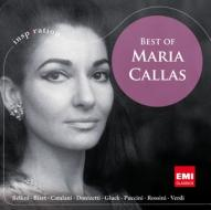 Inspiration series: best of maria c