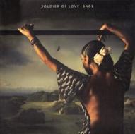 Soldier of love (Vinile)