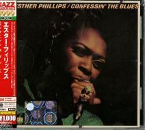 Japan 24bit: confessin' the blues