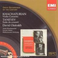 Concerti per violino / suite del co