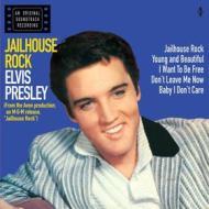 Jailhouse rock (180 gr. vinyl red limited edt.) (Vinile)