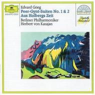Peer gynt-suiten nr.1 & 2-holberg suite