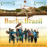 Bach in brazil (colonna sonora originale) - descrizione provvisoria